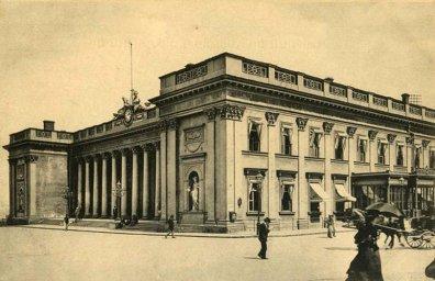 Здание Думы