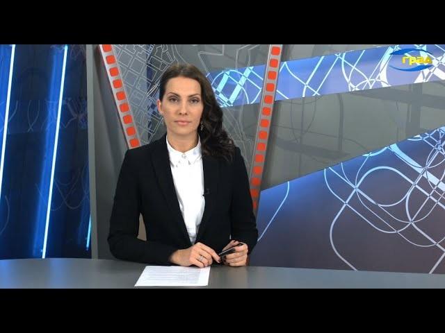 Новости Одессы 24.11.2020