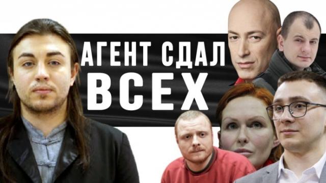Эскадроны смерти созданные СБУ: сенсационные заявления Евгения Довлатова