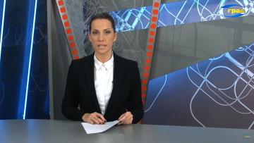 Новости Одессы  Телерадиокомпания «ГРАД» 26.11.2020