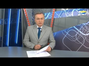 Новости Одессы 23.11.2020